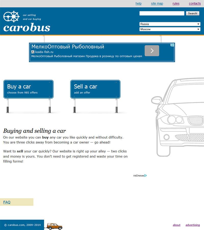 carobus.com