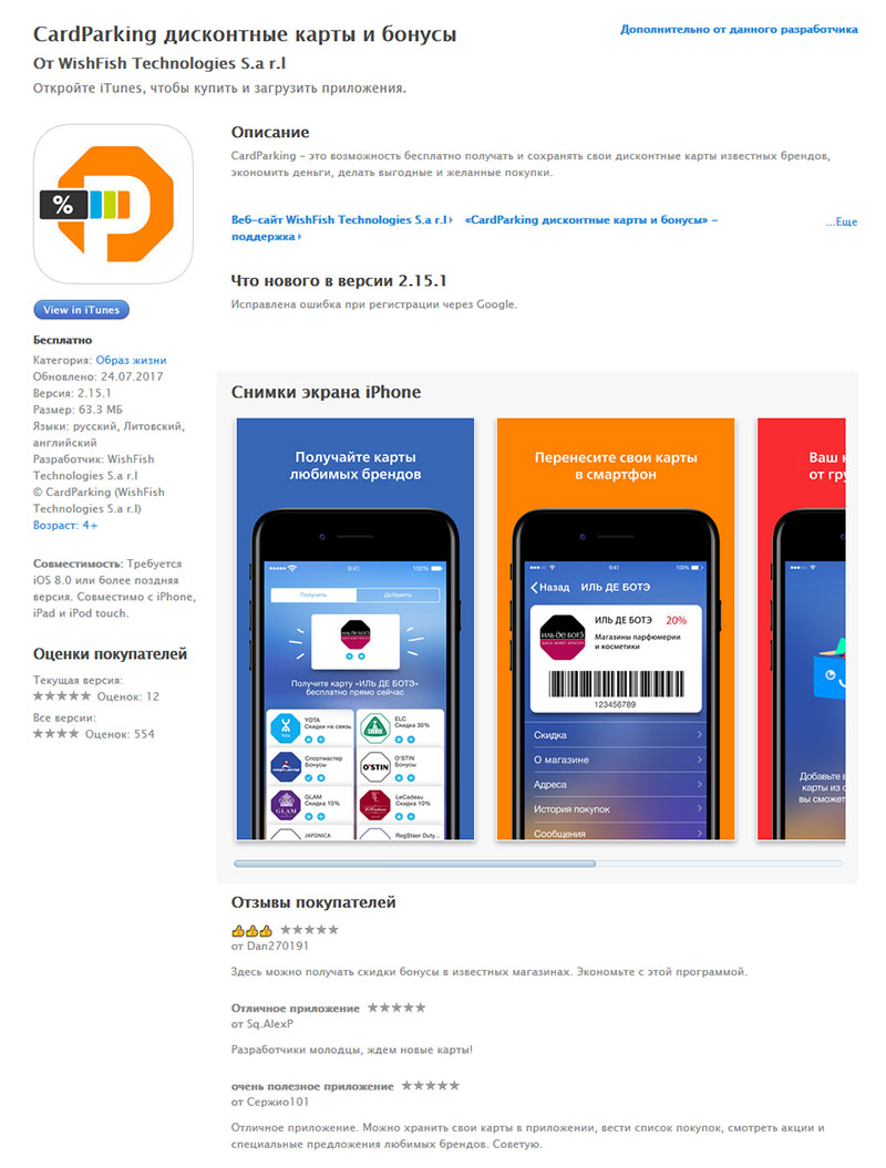CardParking App Store